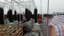 国网河北电力公司